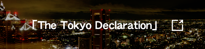 Visit Japanese Acupuncturist for Foreigners